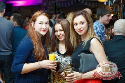 День рождения Бим-Радио. Специальные гости: ВИА «Волга-Волга», 20 ноября 2015 - Ресторан «Максимилианс» Казань - 31