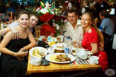 День рождения Maximilian's — A'Studio, 27 июня 2013 - Ресторан «Максимилианс» Казань - 21