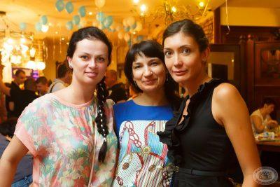 День рождения Maximilian's — A'Studio, 27 июня 2013 - Ресторан «Максимилианс» Казань - 28