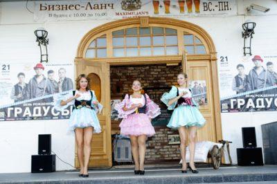 День рождения ресторана + «Градусы», 21 июля 2011 - Ресторан «Максимилианс» Казань - 01