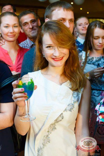 День рождения ресторана: нам 4 года! Специальный гость — Музыканты Comedy Club, 25 июня 2014 - Ресторан «Максимилианс» Казань - 12