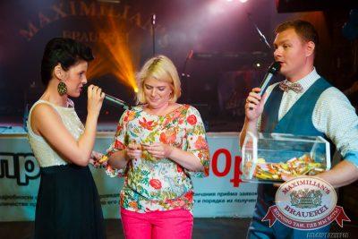 День рождения ресторана: нам 4 года! Специальный гость — Музыканты Comedy Club, 25 июня 2014 - Ресторан «Максимилианс» Казань - 16