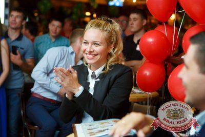 День рождения ресторана: нам 4 года! Специальный гость — Музыканты Comedy Club, 25 июня 2014 - Ресторан «Максимилианс» Казань - 21