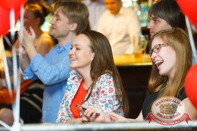 День рождения ресторана: нам 4 года! Специальный гость — Музыканты Comedy Club, 25 июня 2014 - Ресторан «Максимилианс» Казань - 28