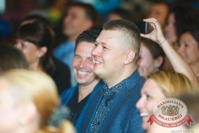 День рождения ресторана: нам 4 года! Специальный гость — Музыканты Comedy Club, 25 июня 2014 - Ресторан «Максимилианс» Казань - 31