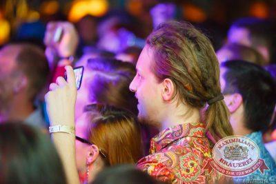 День рождения ресторана: нам 4 года! Специальный гость — Музыканты Comedy Club, 25 июня 2014 - Ресторан «Максимилианс» Казань - 33