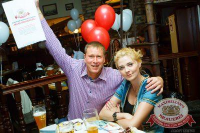 День рождения ресторана: нам 4 года! Специальный гость — Музыканты Comedy Club, 25 июня 2014 - Ресторан «Максимилианс» Казань - 35