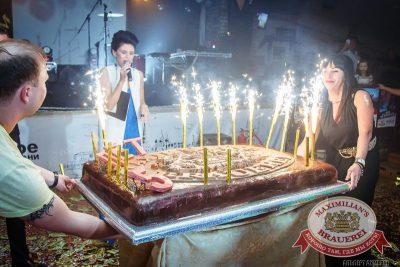 День рождения ресторана. Специальный гость: IOWA, 25 июня 2015 - Ресторан «Максимилианс» Казань - 01