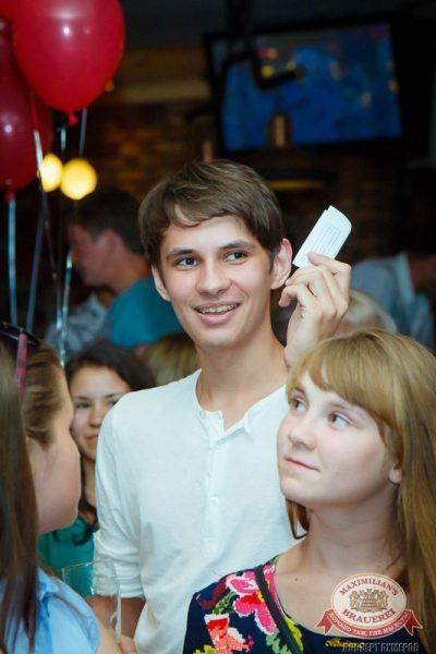 День рождения ресторана. Специальный гость: IOWA, 25 июня 2015 - Ресторан «Максимилианс» Казань - 14