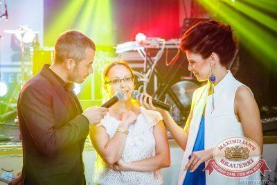 День рождения ресторана. Специальный гость: IOWA, 25 июня 2015 - Ресторан «Максимилианс» Казань - 23