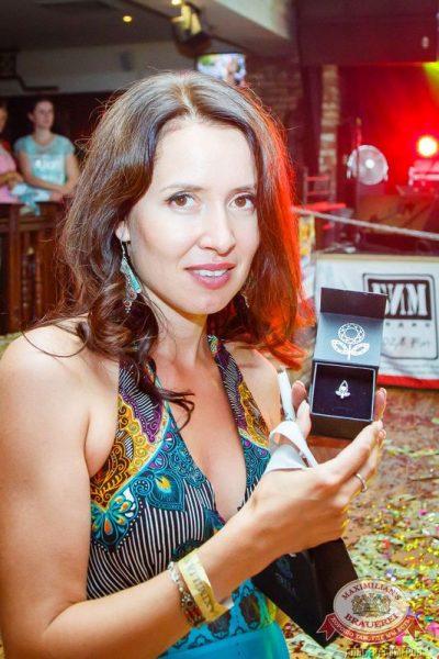 День рождения ресторана. Специальный гость: IOWA, 25 июня 2015 - Ресторан «Максимилианс» Казань - 25
