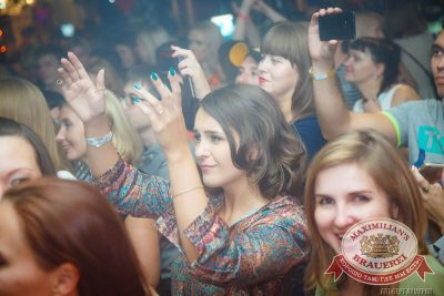 День рождения ресторана. Специальный гость: IOWA, 25 июня 2015 - Ресторан «Максимилианс» Казань - 29