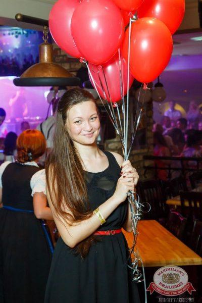 День рождения ресторана. Специальный гость: IOWA, 25 июня 2015 - Ресторан «Максимилианс» Казань - 39