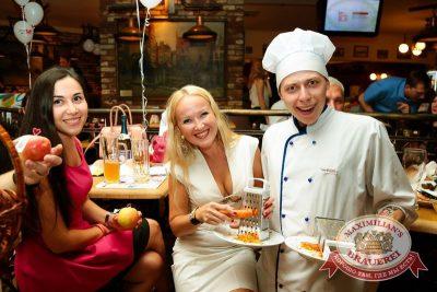 День строителя. Специальный гость: ВИА «Волга-Волга», 13 август 2015 - Ресторан «Максимилианс» Казань - 09