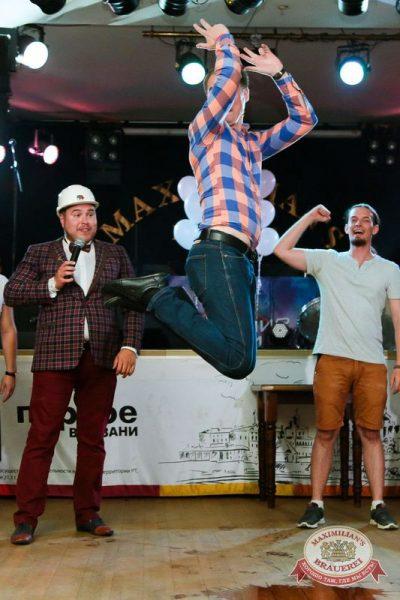 День строителя. Специальный гость: ВИА «Волга-Волга», 13 август 2015 - Ресторан «Максимилианс» Казань - 18