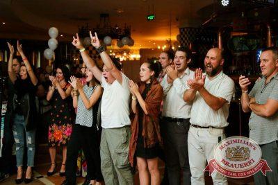 День строителя. Специальный гость: ВИА «Волга-Волга», 13 август 2015 - Ресторан «Максимилианс» Казань - 23