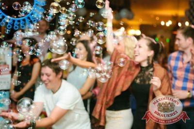 День строителя. Специальный гость: ВИА «Волга-Волга», 13 август 2015 - Ресторан «Максимилианс» Казань - 25