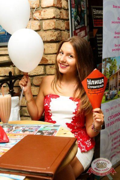День строителя. Специальный гость: ВИА «Волга-Волга», 13 август 2015 - Ресторан «Максимилианс» Казань - 32