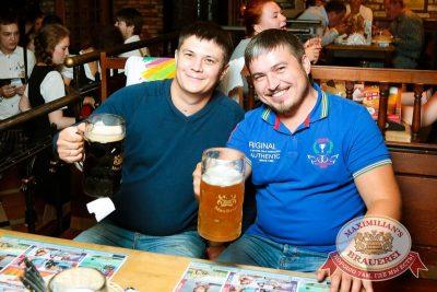 День строителя. Специальный гость: ВИА «Волга-Волга», 13 август 2015 - Ресторан «Максимилианс» Казань - 33