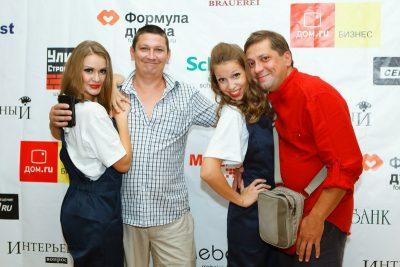 День Строителя VS группа «Волга-Волга», 14 августа 2012 - Ресторан «Максимилианс» Казань - 08
