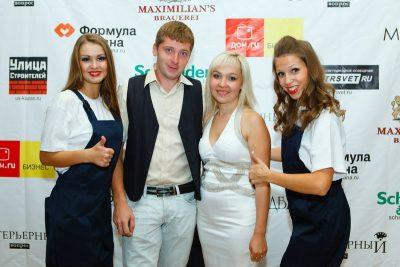 День Строителя VS группа «Волга-Волга», 14 августа 2012 - Ресторан «Максимилианс» Казань - 09