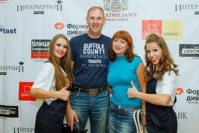 День Строителя VS группа «Волга-Волга», 14 августа 2012 - Ресторан «Максимилианс» Казань - 10
