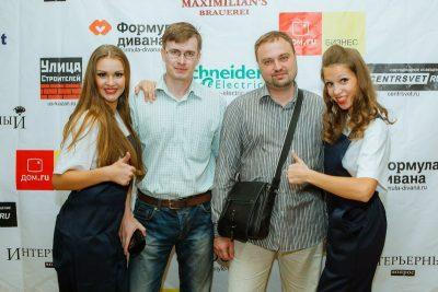 День Строителя VS группа «Волга-Волга», 14 августа 2012 - Ресторан «Максимилианс» Казань - 11