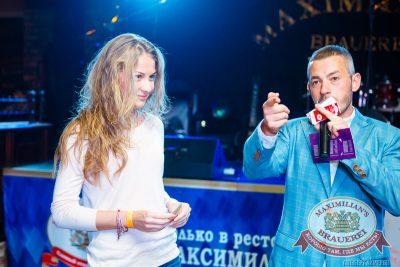 День торговли, 26 июля 2014 - Ресторан «Максимилианс» Казань - 14