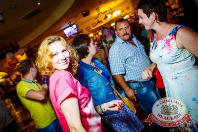 День торговли, 26 июля 2014 - Ресторан «Максимилианс» Казань - 29