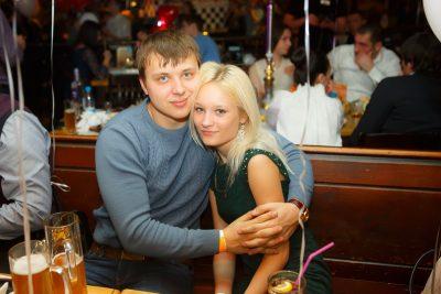 День всех влюблённых, 14 февраля 2013 - Ресторан «Максимилианс» Казань - 18