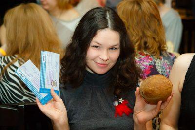 День защитника Отечества, 22 февраля 2013 - Ресторан «Максимилианс» Казань - 27