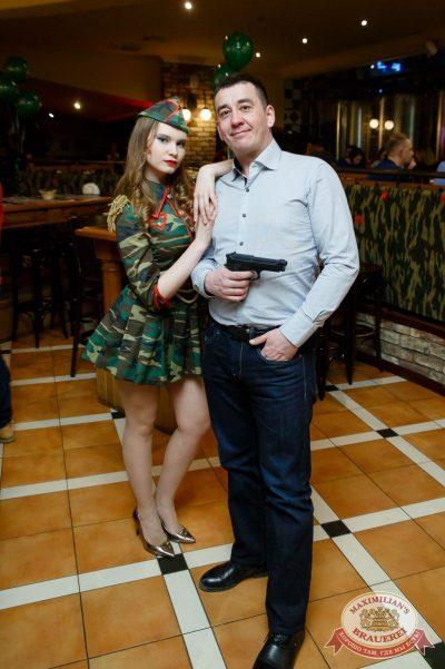 День защитника Отечества, 22 февраля 2018 - Ресторан «Максимилианс» Казань - 1