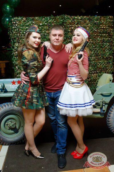 День защитника Отечества, 22 февраля 2018 - Ресторан «Максимилианс» Казань - 11