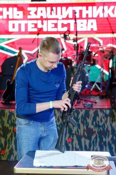 День защитника Отечества, 22 февраля 2018 - Ресторан «Максимилианс» Казань - 16