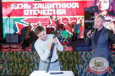 День защитника Отечества, 22 февраля 2018 - Ресторан «Максимилианс» Казань - 17