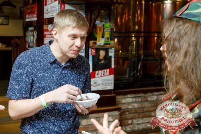 День защитника Отечества, 22 февраля 2018 - Ресторан «Максимилианс» Казань - 3