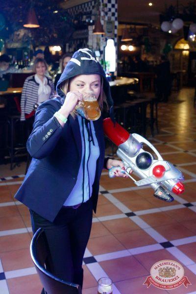 День защитника Отечества, 22 февраля 2018 - Ресторан «Максимилианс» Казань - 30