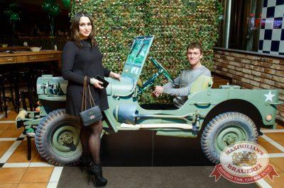 День защитника Отечества, 22 февраля 2018 - Ресторан «Максимилианс» Казань - 4