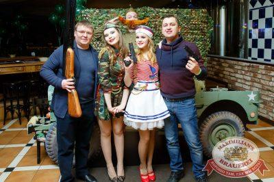 День защитника Отечества, 22 февраля 2018 - Ресторан «Максимилианс» Казань - 9