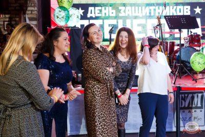 День защитника Отечества, 22 февраля 2020 - Ресторан «Максимилианс» Казань - 23