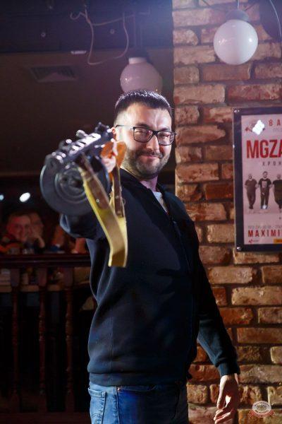 День защитника Отечества, 22 февраля 2020 - Ресторан «Максимилианс» Казань - 24