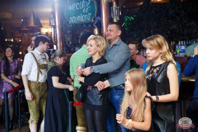 День защитника Отечества, 22 февраля 2020 - Ресторан «Максимилианс» Казань - 26