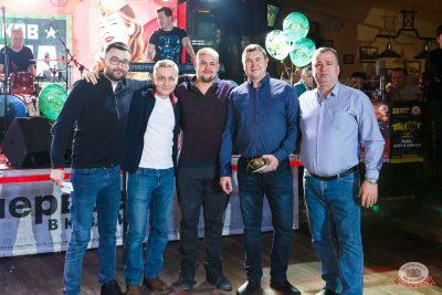 День защитника Отечества, 22 февраля 2020 - Ресторан «Максимилианс» Казань - 29
