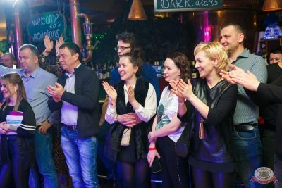 День защитника Отечества, 22 февраля 2020 - Ресторан «Максимилианс» Казань - 35