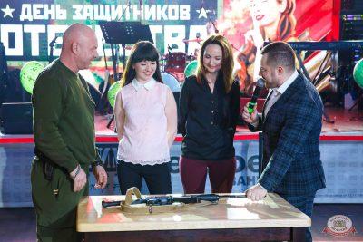 День защитника Отечества, 22 февраля 2020 - Ресторан «Максимилианс» Казань - 40