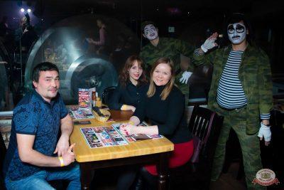День защитника Отечества, 22 февраля 2020 - Ресторан «Максимилианс» Казань - 48