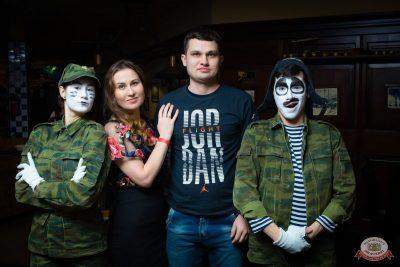День защитника Отечества, 22 февраля 2020 - Ресторан «Максимилианс» Казань - 53