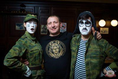 День защитника Отечества, 22 февраля 2020 - Ресторан «Максимилианс» Казань - 54