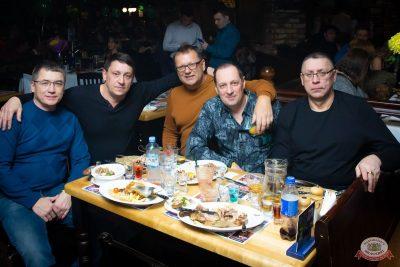 День защитника Отечества, 22 февраля 2020 - Ресторан «Максимилианс» Казань - 57