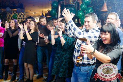 День защитника Отечества, 23 февраля 2018 - Ресторан «Максимилианс» Казань - 00026
